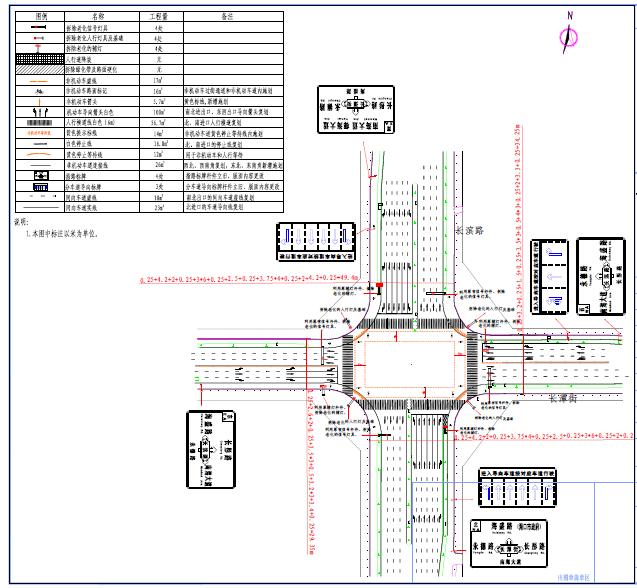 电路 电路图 电子 原理图 637_588